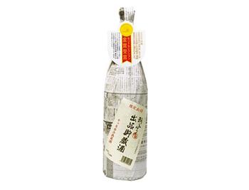 渓流朝しぼり出品貯蔵酒