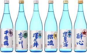 夏のお酒 爽