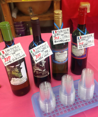 ワイン試飲詳細2.2