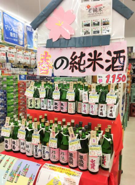 2017倶楽部蔵6