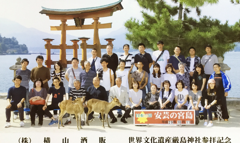 社員研修2017-86
