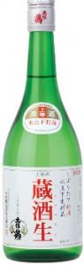 土佐鶴 生貯蔵酒 蔵酒生