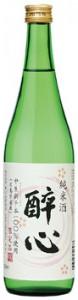 醉心「春の新酒」純米・中生新千本