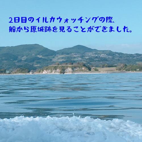 社員研修2019-11