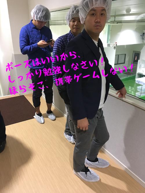社員研修2019-51