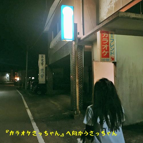社員研修2019-40