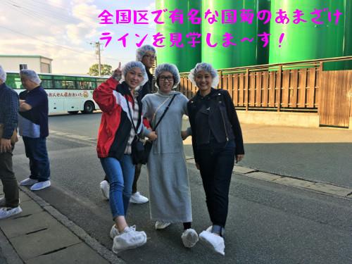 社員研修2019-48